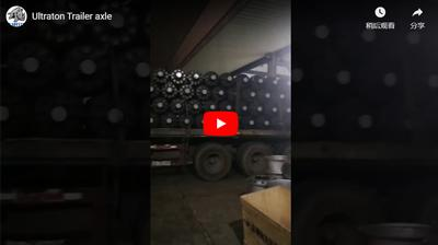 Ultraton Trailer Axle